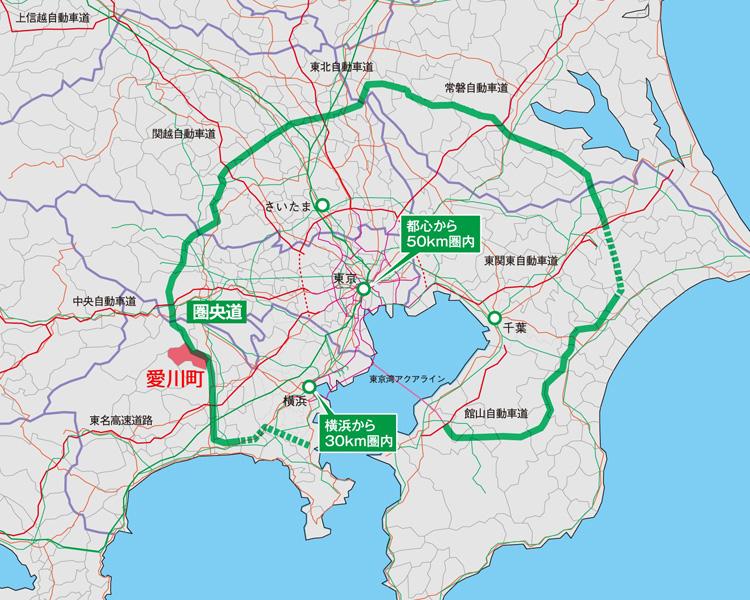 愛川町ってドコ?