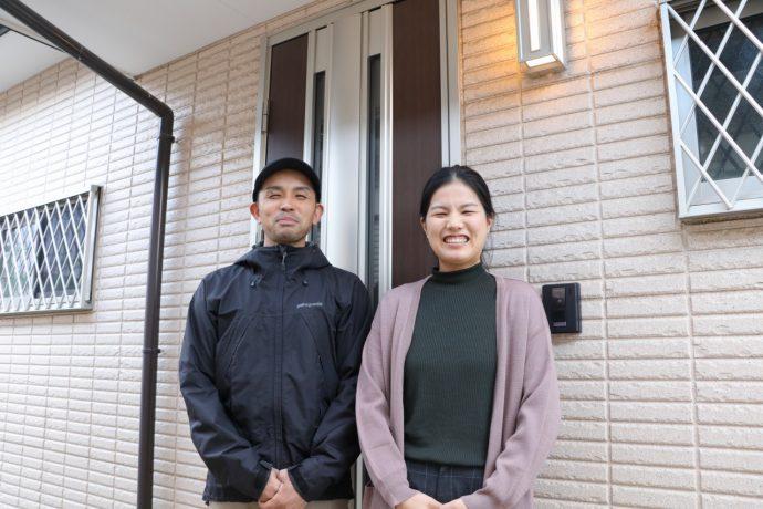 愛川町 移住 新婚生活 支援 新居 賃貸