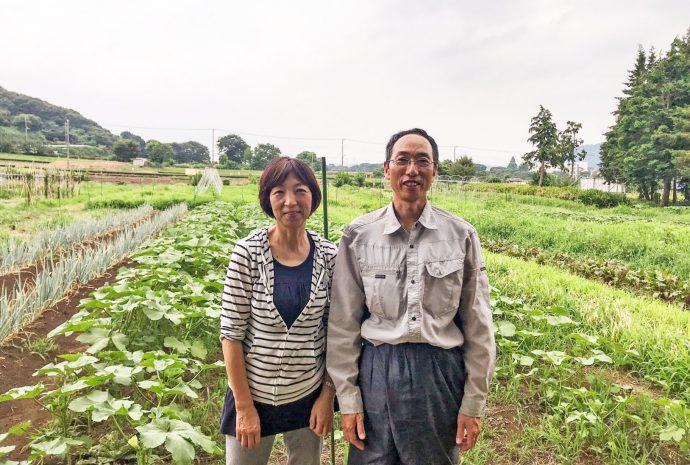 愛川町 ポケットに愛川 わんぱくホリデイ わんぱく自然農園たむそん