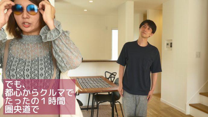 愛川町 連続ドラマ 移住者★佐助 6話 美々出勤シーン