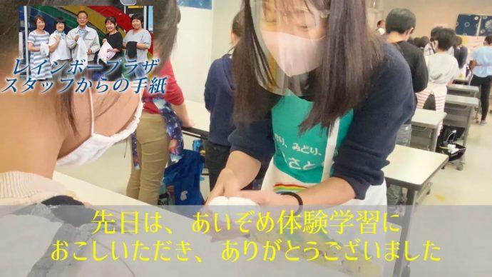 横浜市中尾小学校 調べ学習