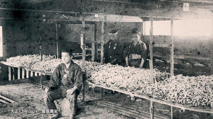 愛川町 養蚕農家の古写真